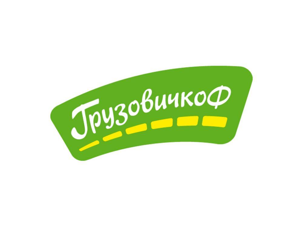 Грузовичкофф